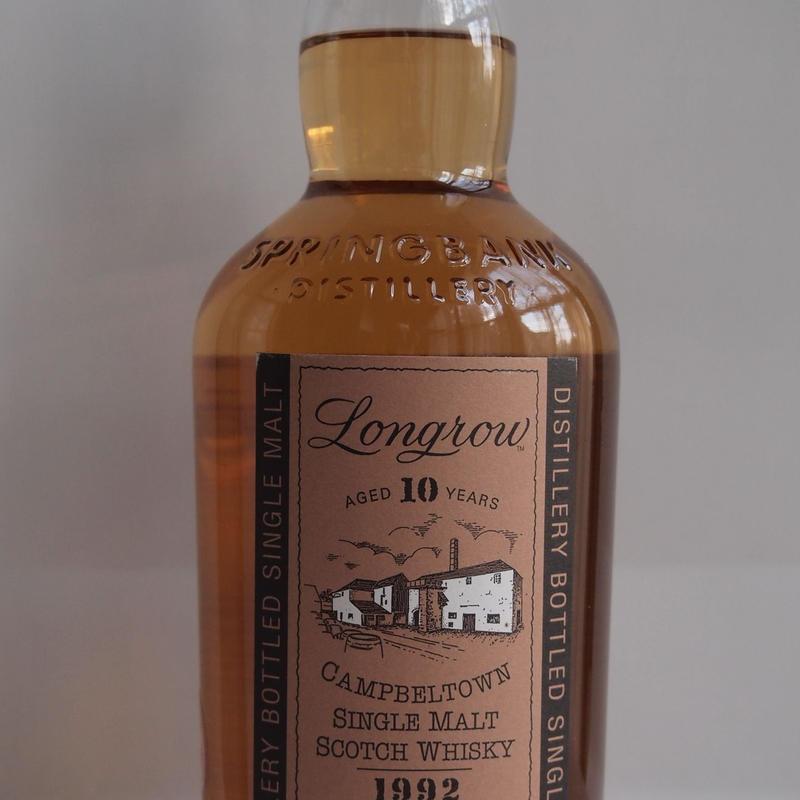 ロングロウ10年 92−02