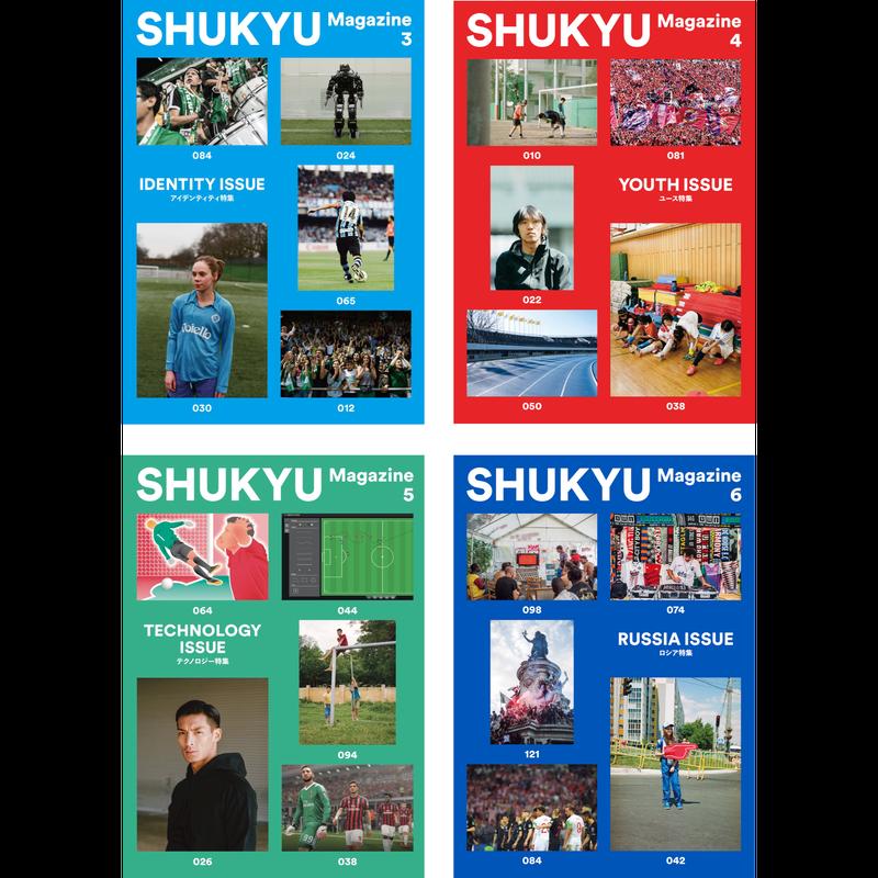 SHUKYU SET 4