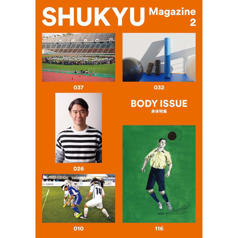 BODY ISSUE