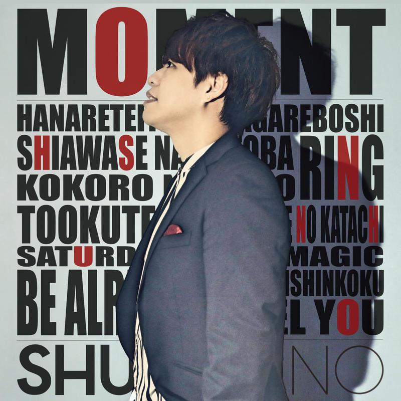 大野瞬 5th Album「MOMENT」