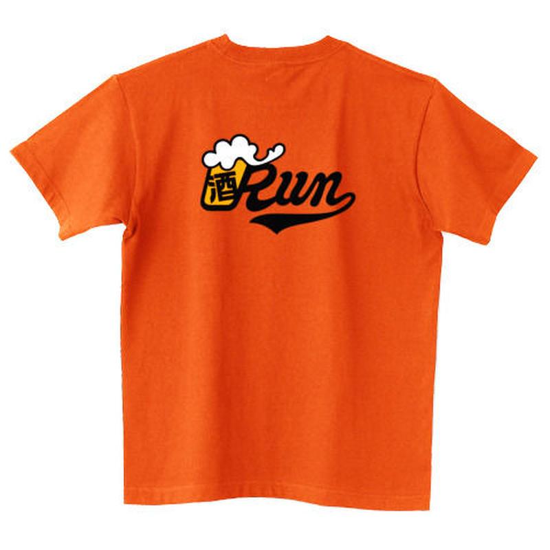 00300_ドライTシャツ(オレンジ)