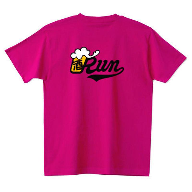 00300_ドライTシャツ(ホットピンク)