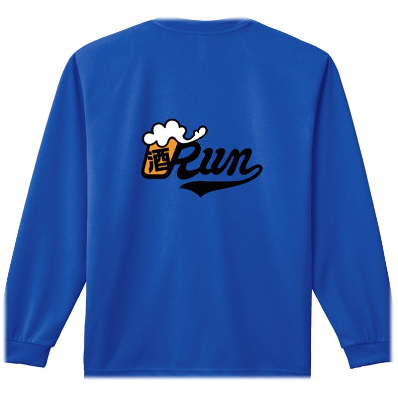 00304 _ドライロングスリーブTシャツ(ロイヤルブルー/レッド)