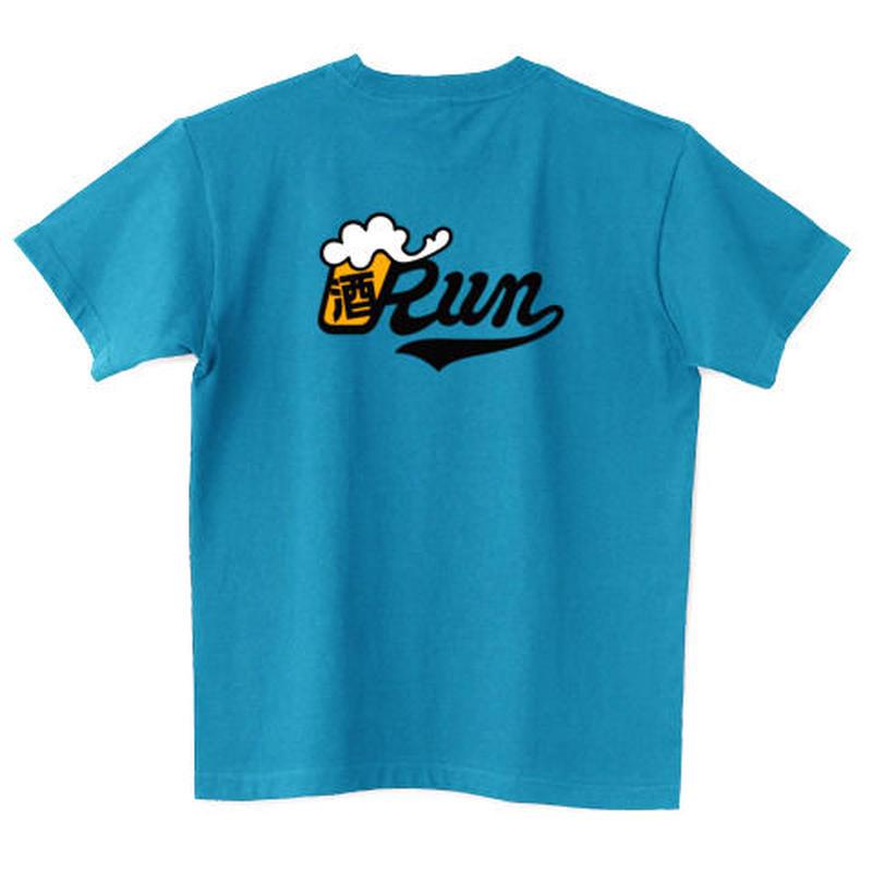 00300_ドライTシャツ(ターコイズ)