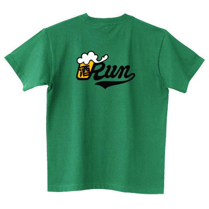 00300_ドライTシャツ(グリーン)