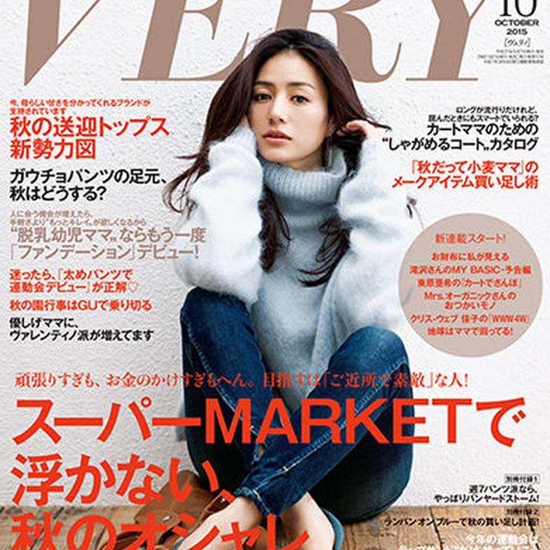 雑誌掲載のご紹介(2015年秋~冬)
