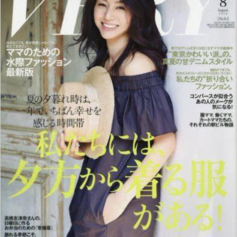 雑誌掲載のご紹介(2016年秋~冬)