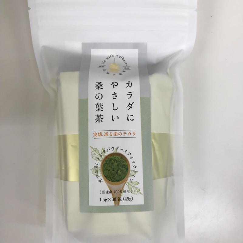 高幡不動名物 桑の葉茶 スティックタイプ(30包入)