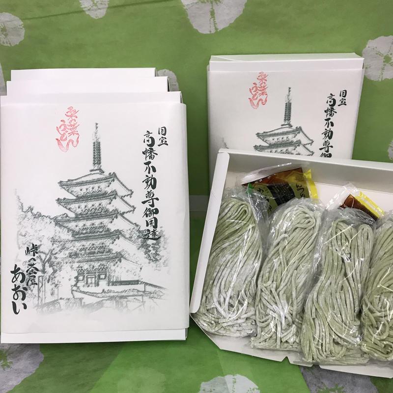 高幡不動名物 桑の葉うどん(3~4人前) 5箱セット