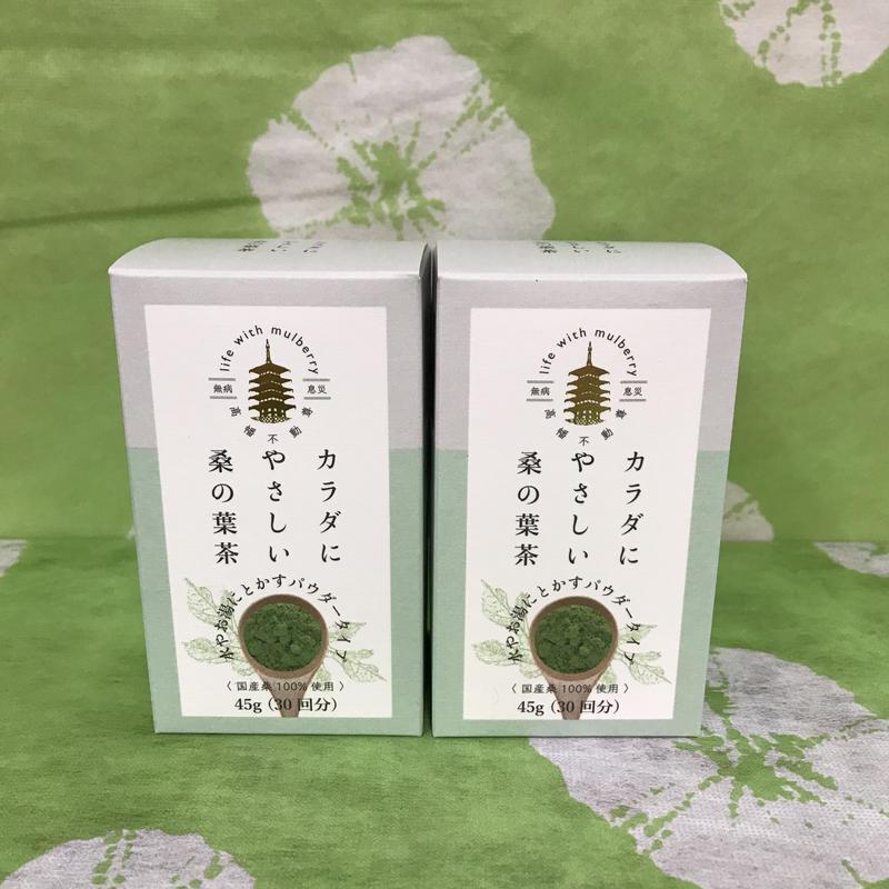 【定期便10%引き】高幡不動名物 桑の葉茶 45g×2箱