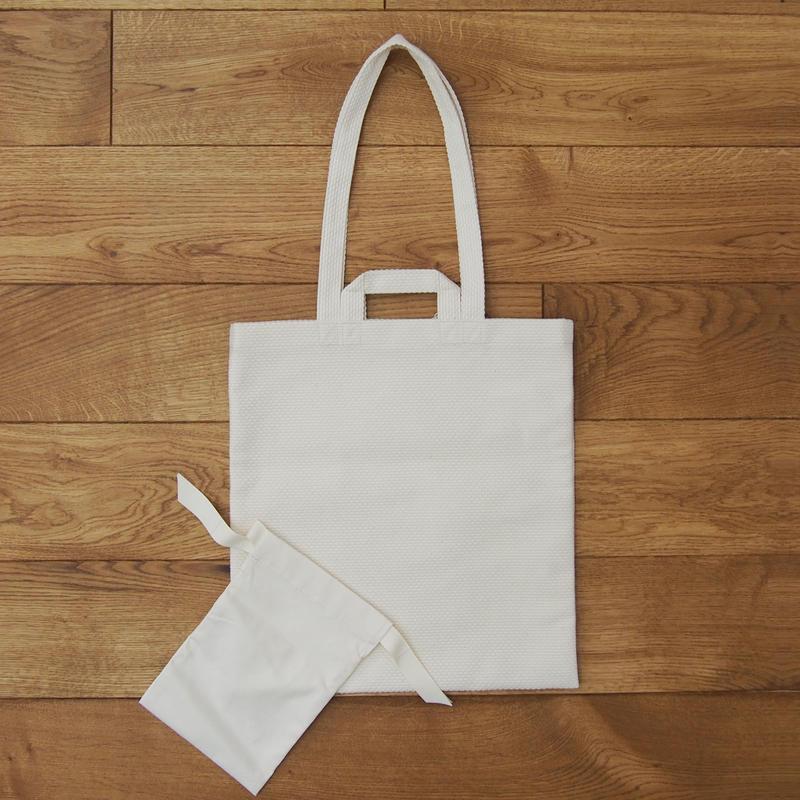CaBas N°64 Foldable Flat bag