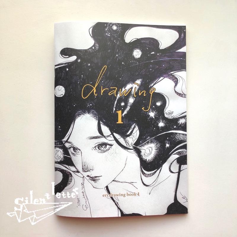 【ペン画集】 drawing 1