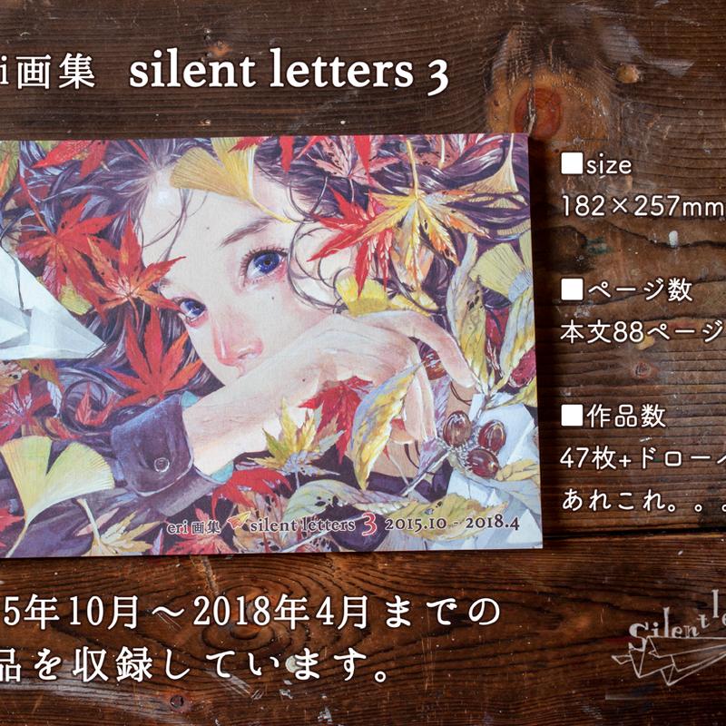 【画集】 silent letters 3 (2018.5月の新刊です!)