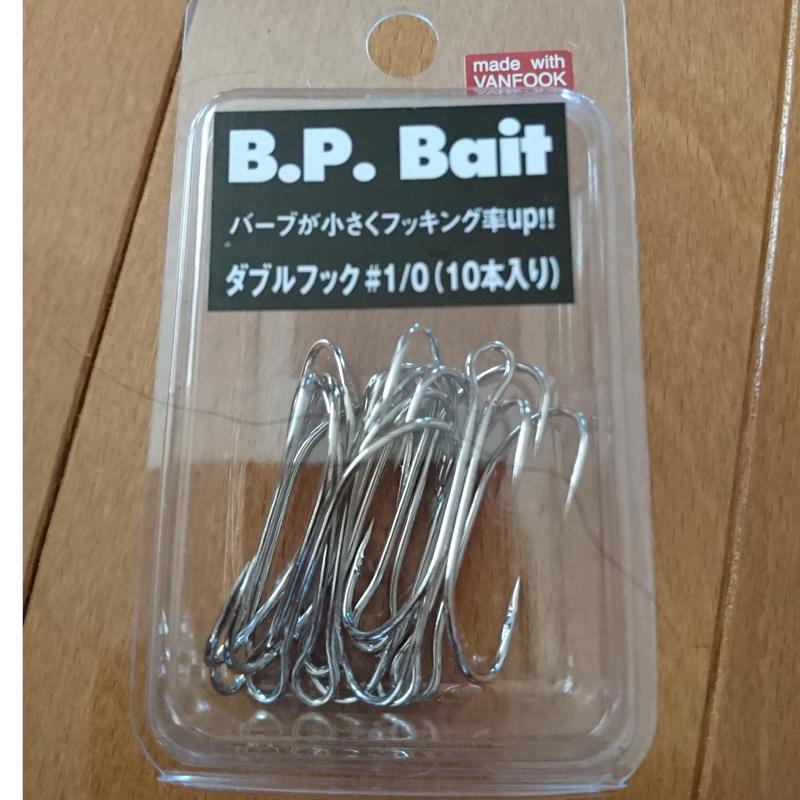 ついでに商品:B.PBAIT ダブルフック#1/0&#1