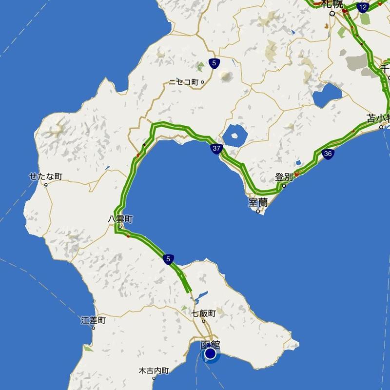 小型タクシー  2日間12時間コース