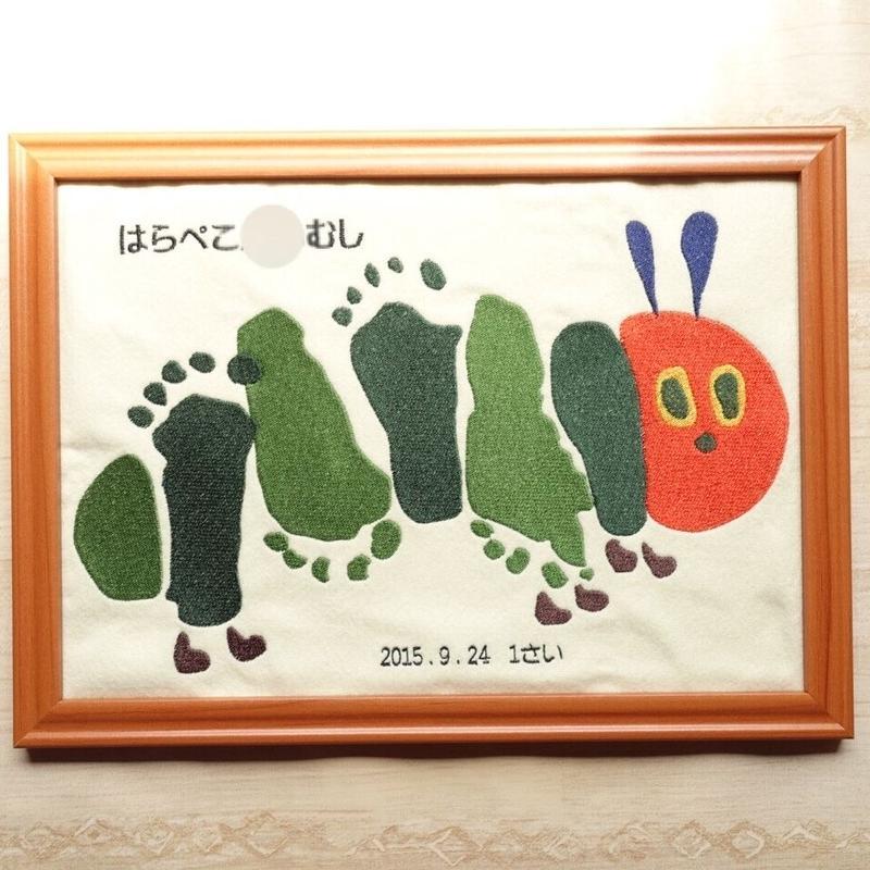 sample 刺繍足形アート(あおむし)