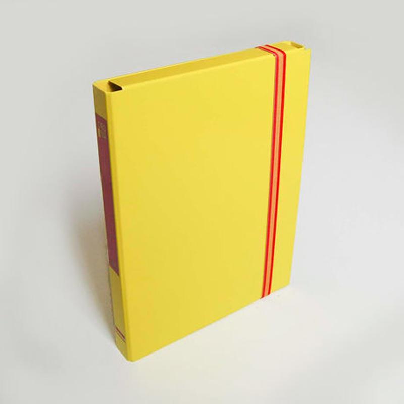 cardea ファイルボックス(イエロー)
