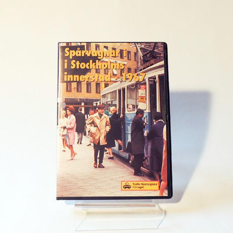 トラムDVD (1967年)