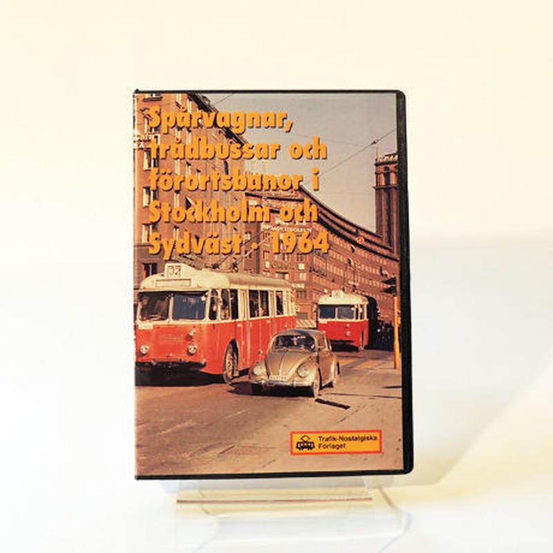 トラムDVD (1964年)
