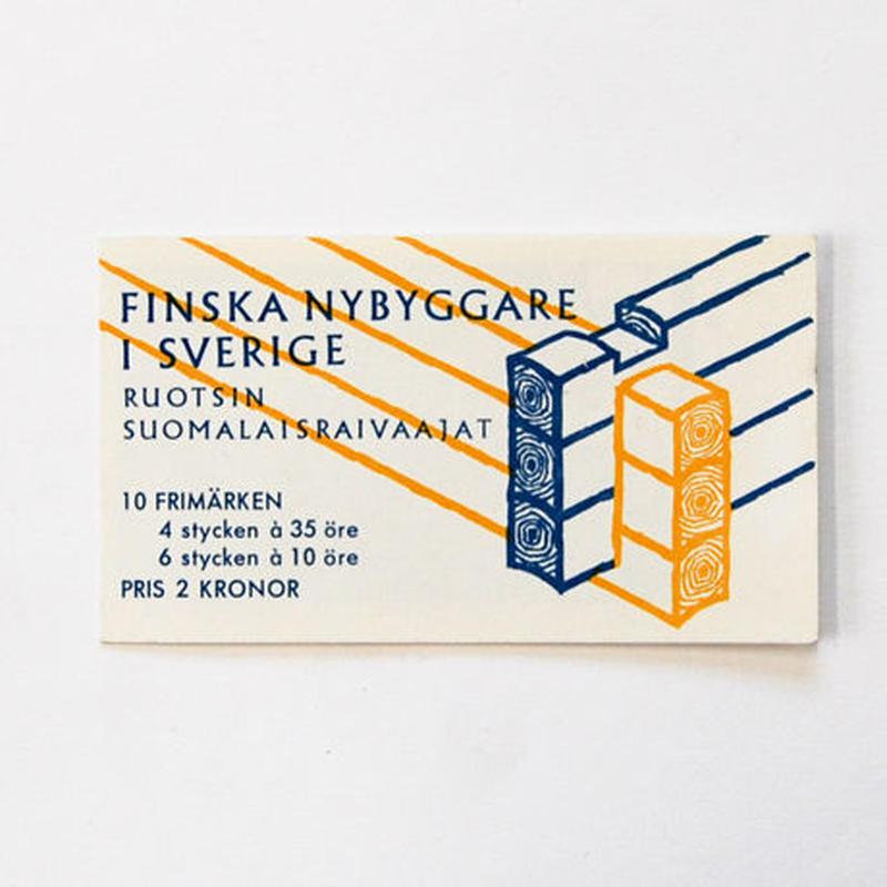 スウェーデン記念スタンプシート (フィンランドからの入植者/1967年)