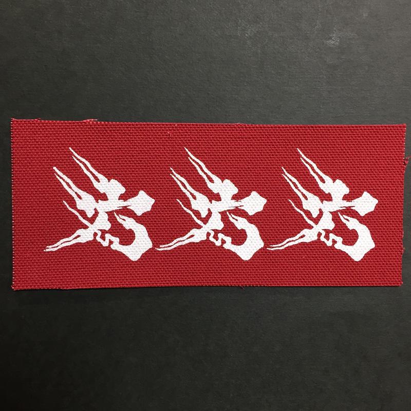 手刷り 六六六パッチ  赤布