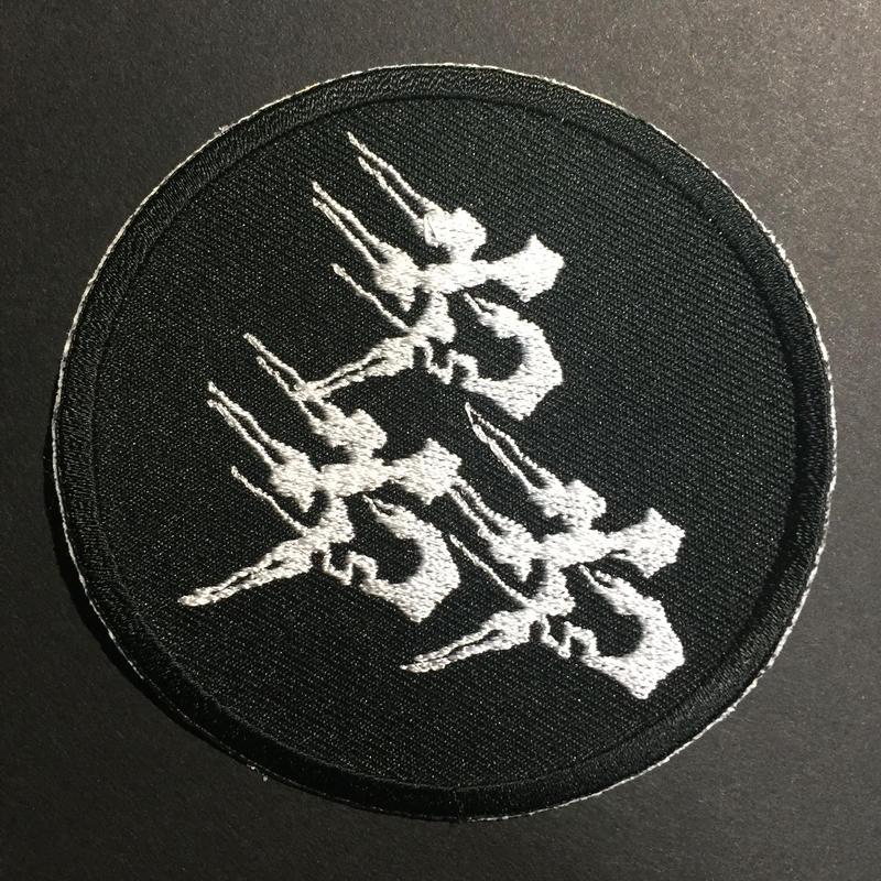 六六六刺繍ワッペン