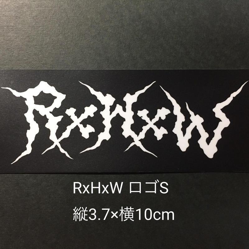 RxHxW ロゴS ステッカー