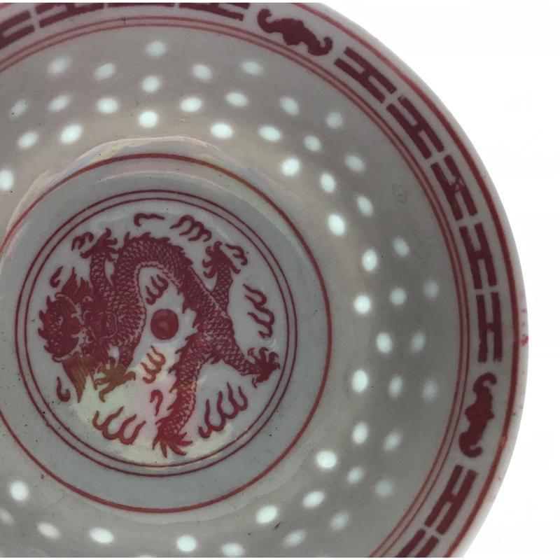 【香港☆中国景徳鎮】手書き1970年代 龍(紅)ボウル  /  綺麗な蛍焼き