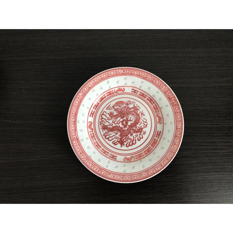 【香港☆中国景徳鎮】手書き1970年代 龍(紅)五寸取り皿  /  ボウルとお揃いの綺麗な蛍焼き