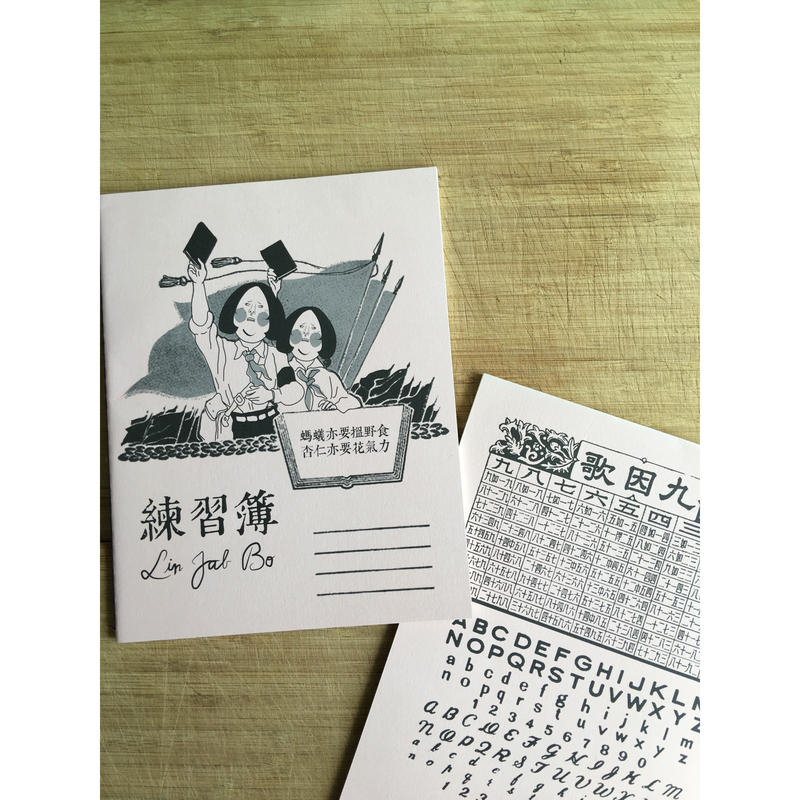 🉐SALE【香港☆練習簿】 コラボノート / ユニークな表紙