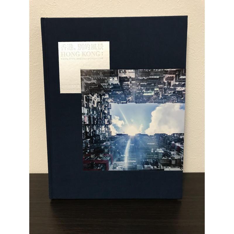 <躍雨文庫>おすすめします【香港 別的風景・views from another perspective  /  任達華攝影集・Simon Yam】