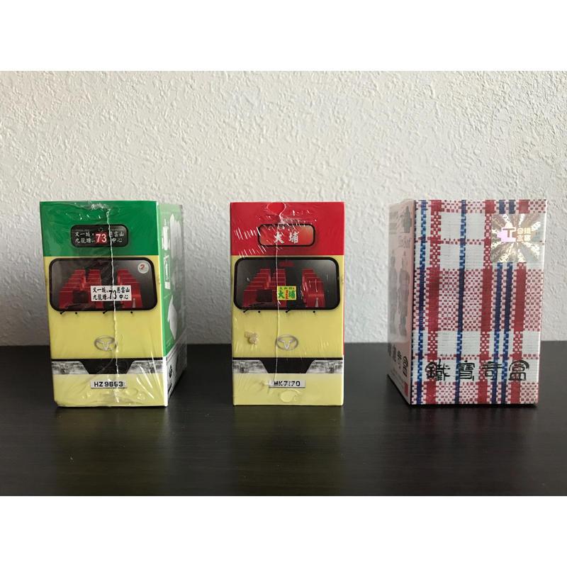 【香港☆TINY×TinBot】鐡寶奇盒機械人 /   緑色小巴・紅色小巴・紅白藍の3種類