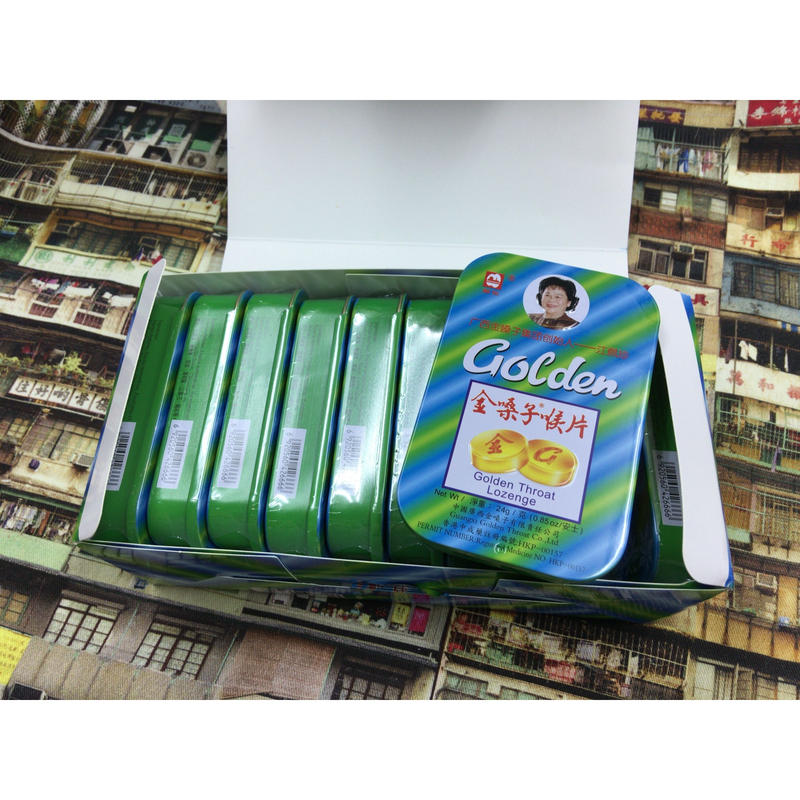 【香港☆金嗓子喉片】おじさん→(変更)おばさん飴 / 缶入りのど飴