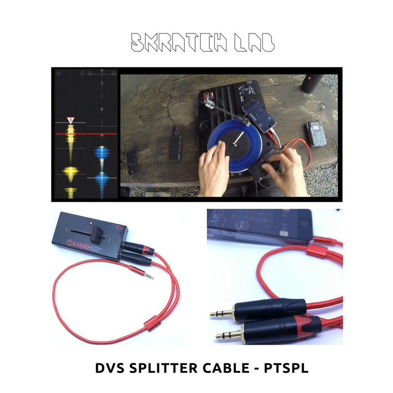 DVS Splitter Cable - PTSPL