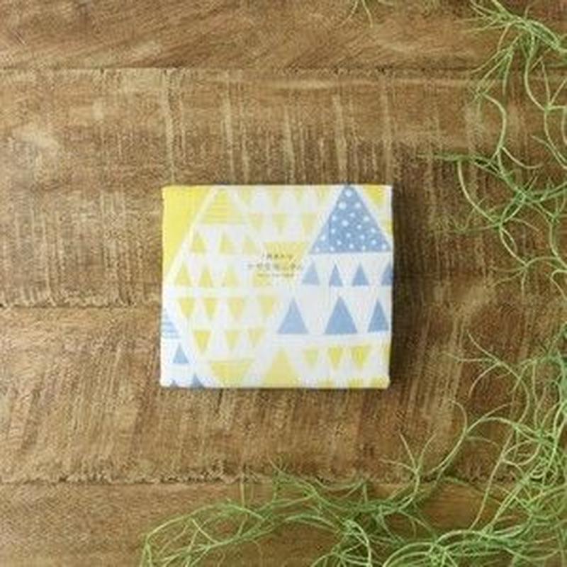 7枚縫い合わせ かや生地ふきん フラッグ ブルー 送料185円