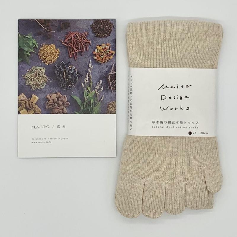 MAITO 綿5本指ソックス(L) キナリ 屋久杉染め 25~28cm 靴下 コットン 綿100% 日本製 Made in Japan