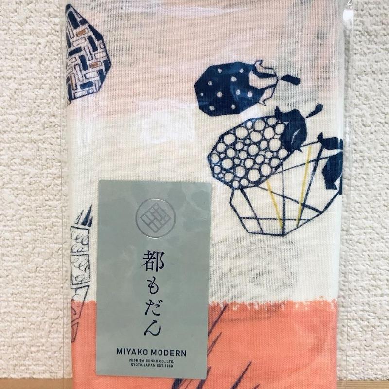 都もだん 大判ガーゼハンカチ   京野菜 つつじ色 送料185円