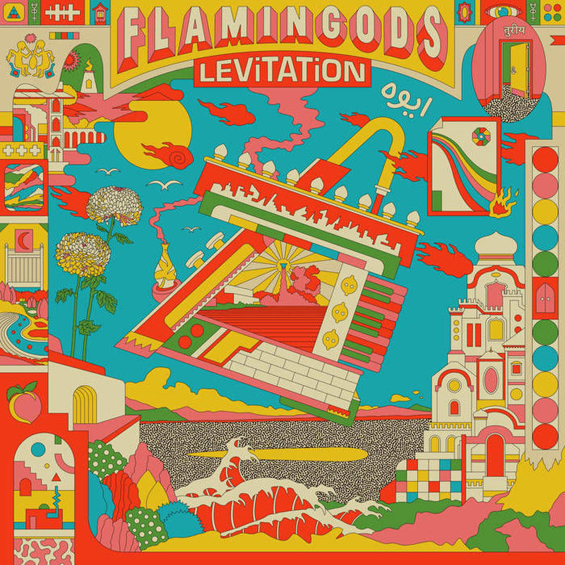 Flamingods / Levitation (LP)