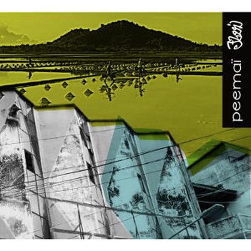 PEEMAI / PEEMAI (CD)