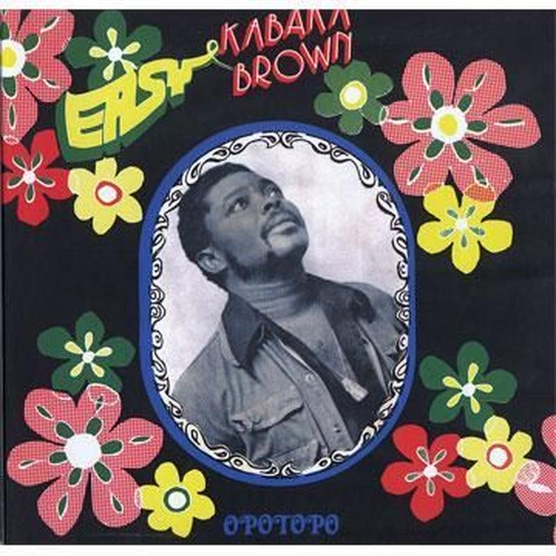 Easy Kabaka Brown / Opotopo (LP)DLコード付