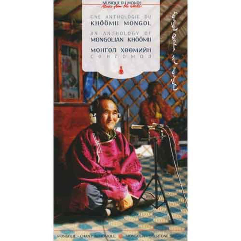 V. A. /  Une Anthologie Du Khoomii Mongol (2CD)