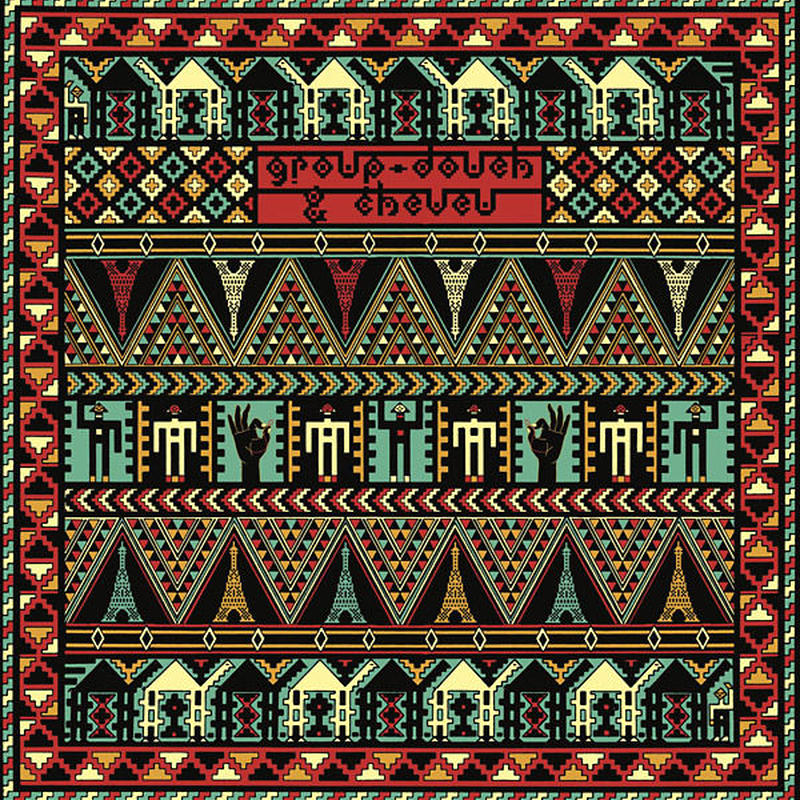 GROUP DOUEH & CHEVEU / DAKHLA SAHARA SESSIONS (LP)DLコード付