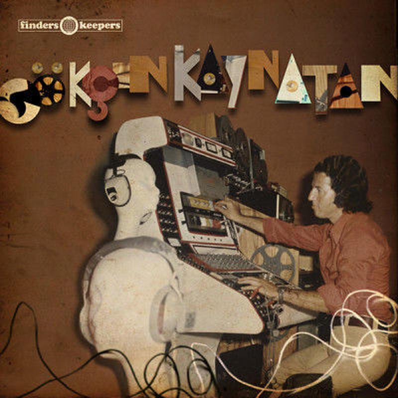 GOKCEN KAYNATAN / GOKCEN KAYNATAN (LP)