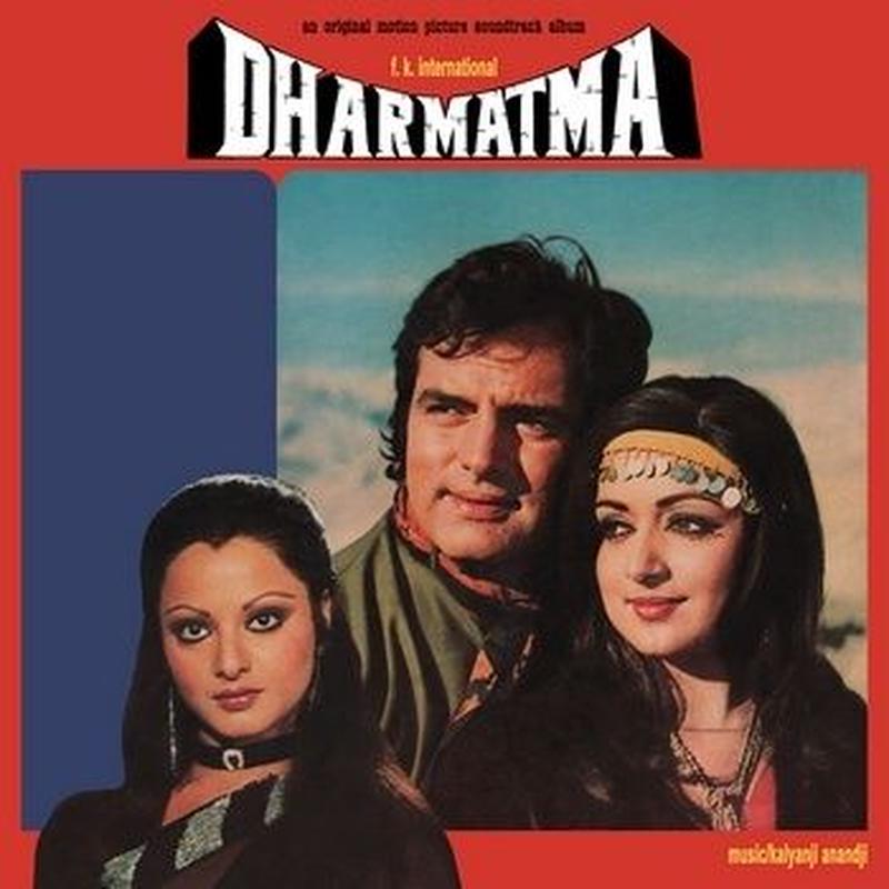 KALYANJI & ANANDJI / DHARMATMA (LP)