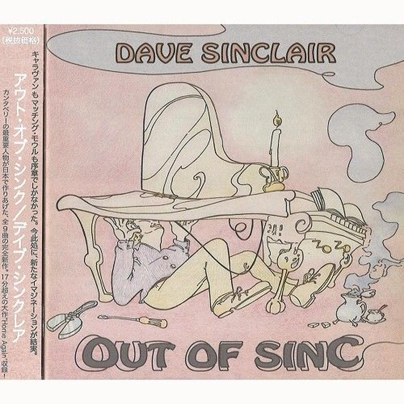 DAVE SINCLAIR / OUT OF SINC (CD)国内盤