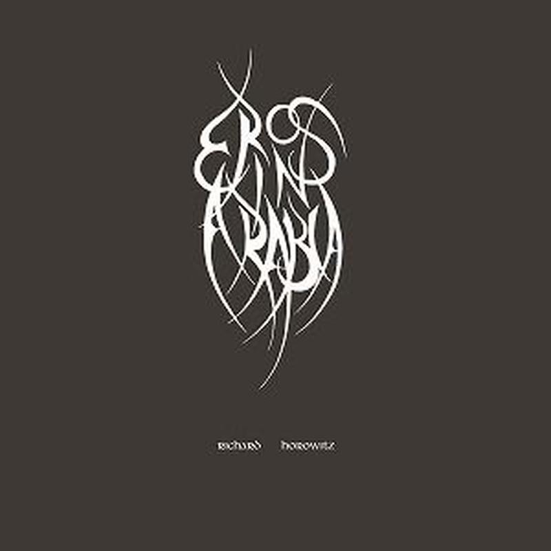 RICHARD HOROWITZ / EROS IN ARABIA (LP) DLコード付き