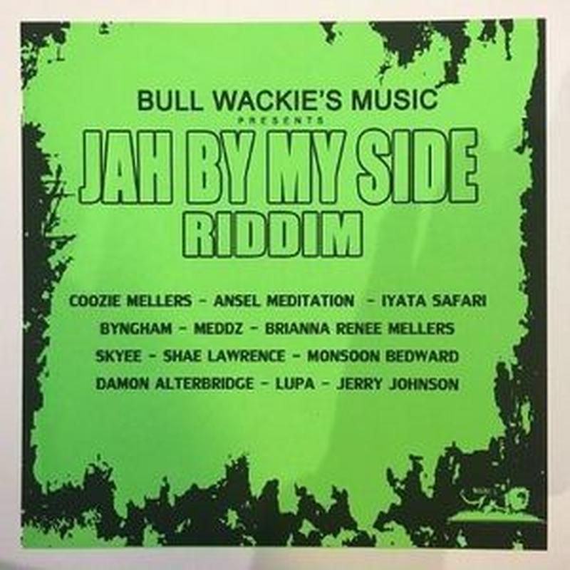 V.A. /  JAH BY MY SIDE RIDDIM (LP)