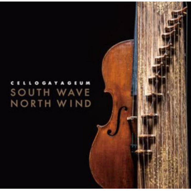 CELLOGAYAGEUM / South Wave, North Wind (CD)