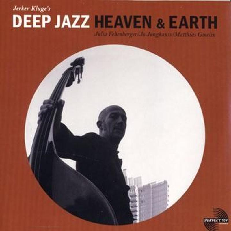 Jerker Kluge's Deep Jazz /  Heaven & Earth(LP)