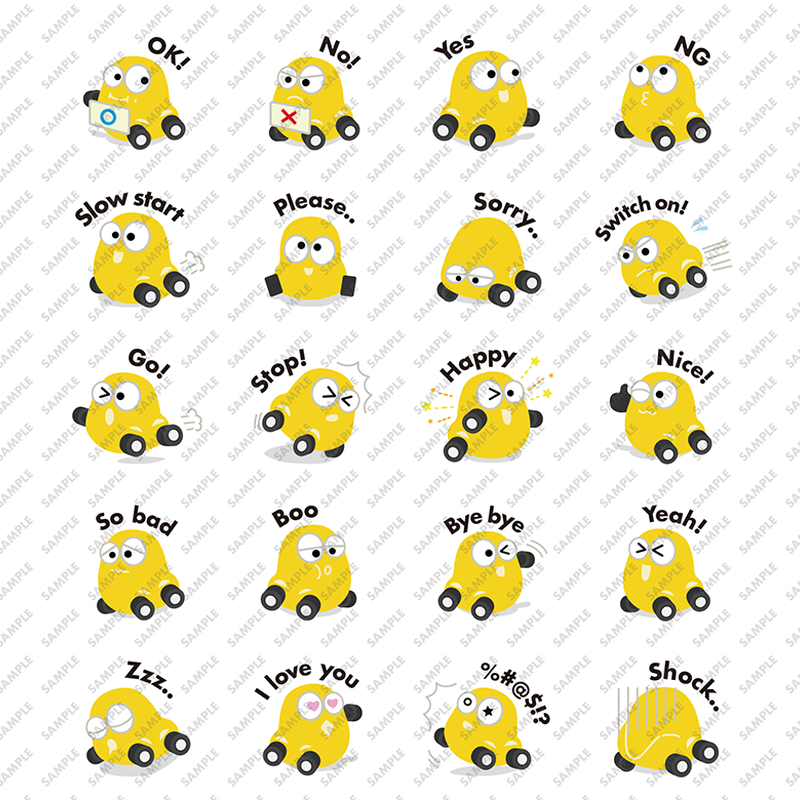 My Bug #Yellow